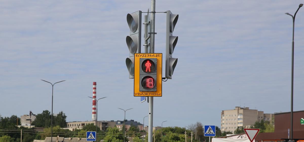 Сколько светофоров в Барановичах и где расположен самый старый