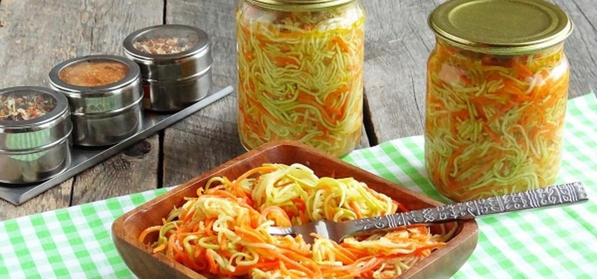Вкусно и просто. Кабачки с морковью по-корейски на зиму