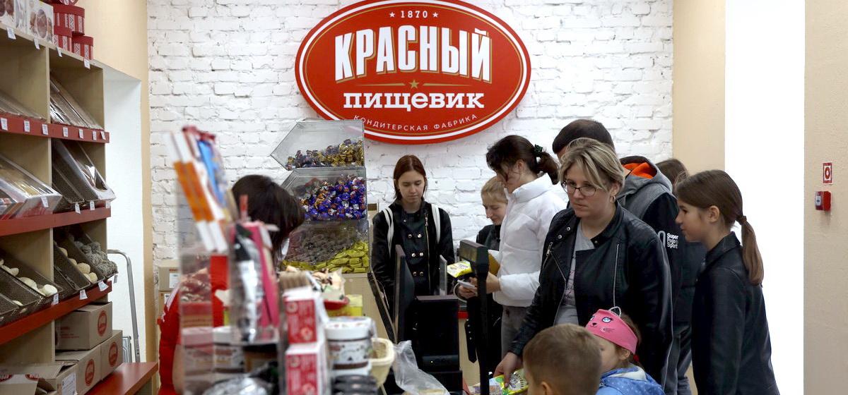 У фирменного магазина «Красный Пищевик» теперь новый адрес*