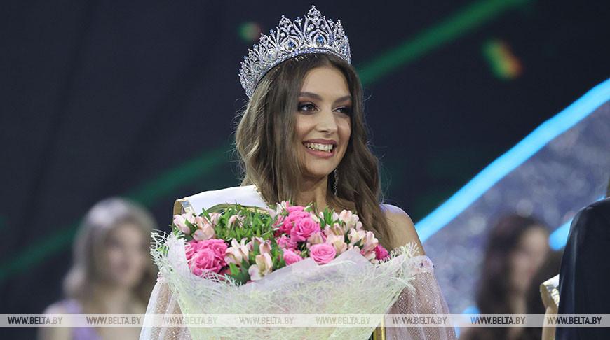 В Минске выбрали «Мисс Беларусь — 2021». Фото/видео