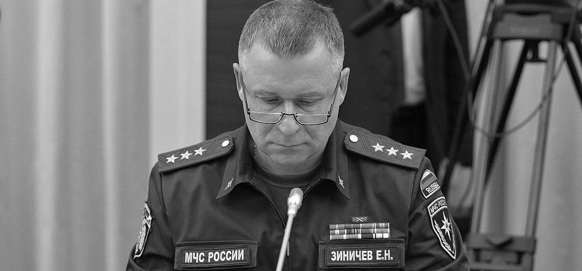 Глава МЧС России погиб на учениях. Почти 10 лет он был личным адъютантом Путина
