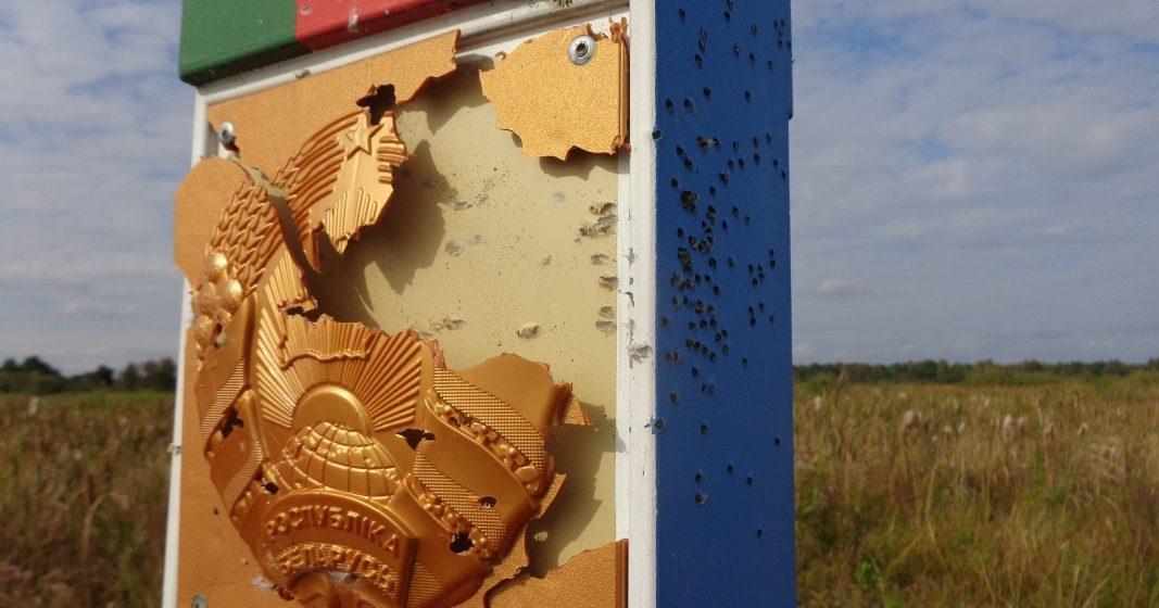 Госпогранкомитет: Белорусский погранзнак обстреляли на границе с Украиной