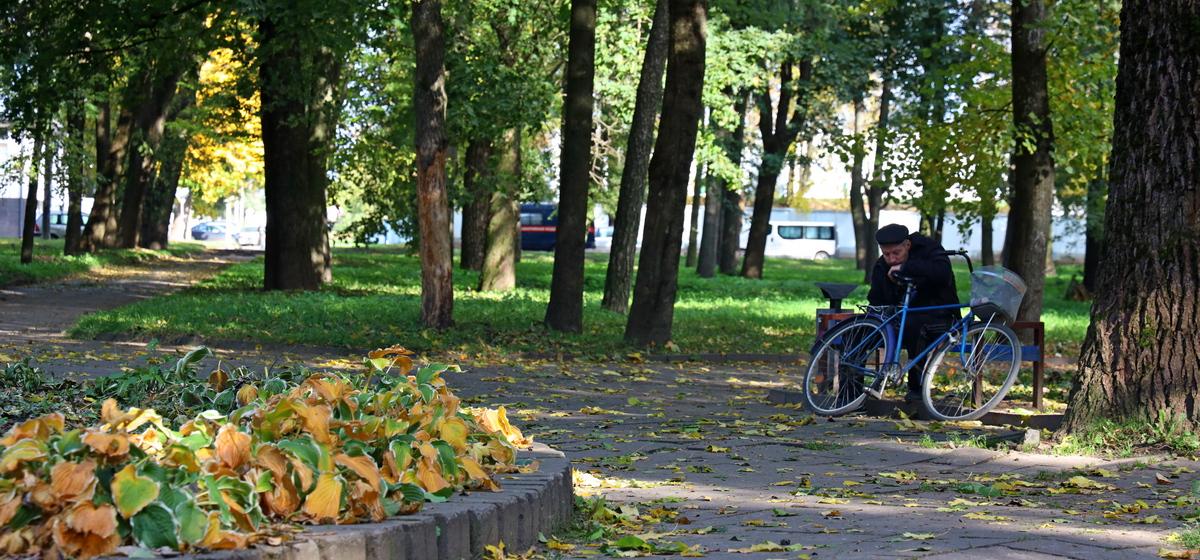 Что происходит в парках Барановичей в конце сентября. Фоторепортаж