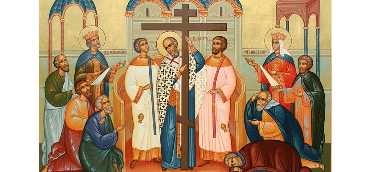 Праздник Воздвижение Креста Господня отмечают 27 сентября: история праздника, что нельзя делать в этот день