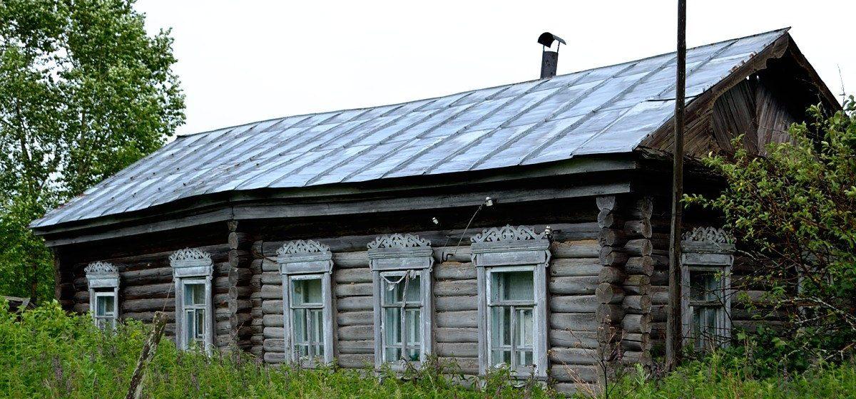 Помните, власти обещали продавать дома в белорусских деревнях от 29 рублей? Оказалось, бывшие владельцы могут их потом отсудить