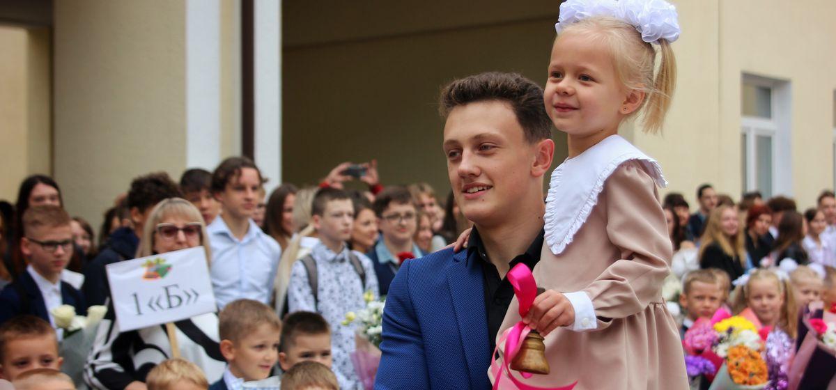 Как прошел День знаний в Барановичах. Фоторепортаж