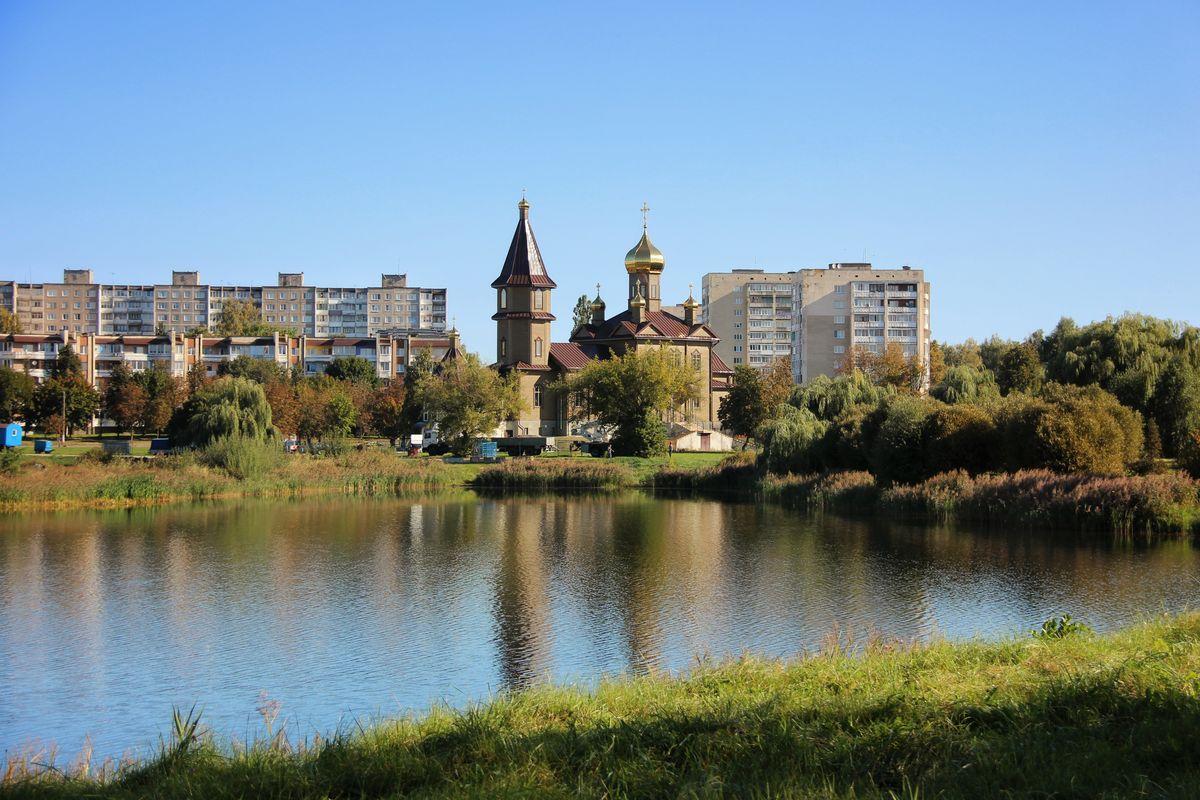 осень город