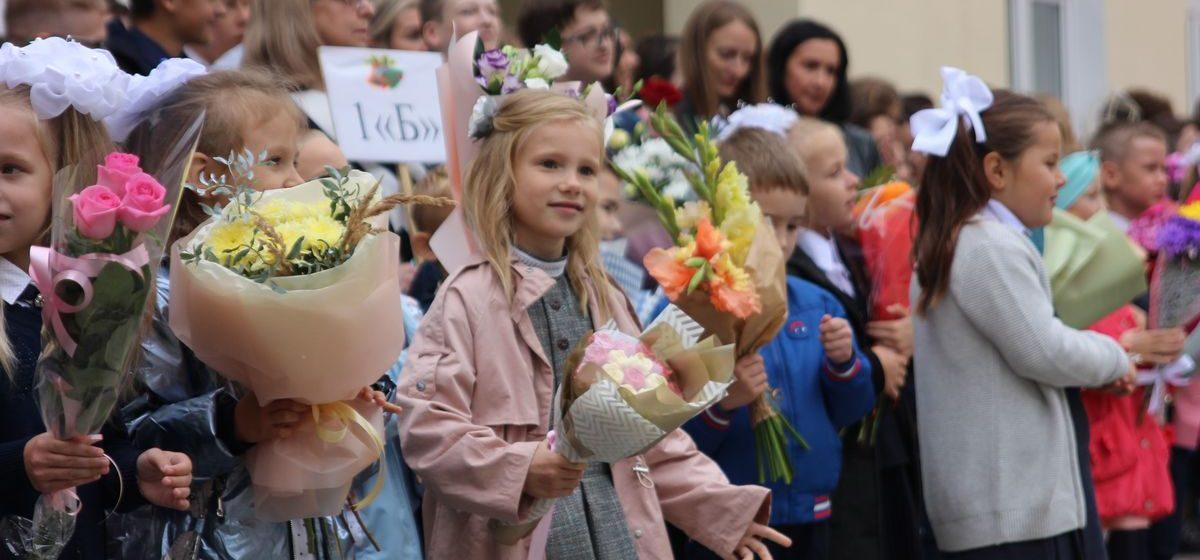Новости. Главное за 1 сентября: задержаны подозреваемые в убийстве женщины в Барановичах, и как прошел День знаний