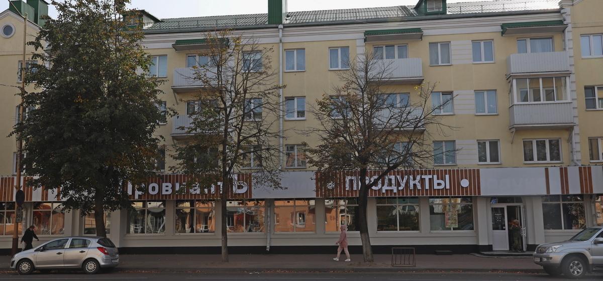 Новая торговая сеть пришла в Барановичи. Фотофакт