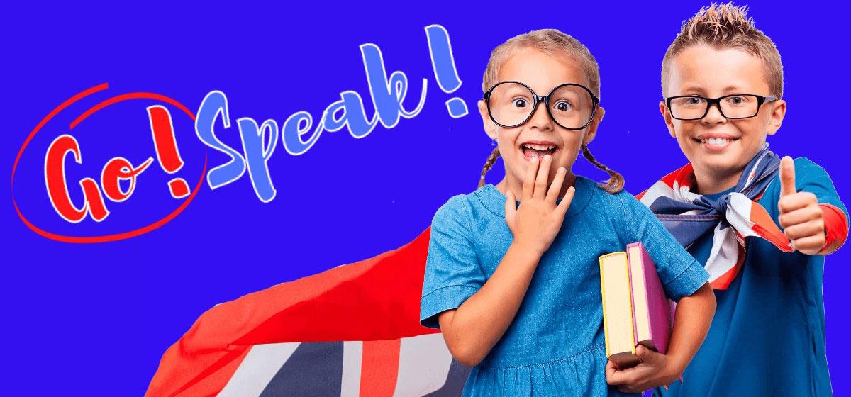 В академии английского языка GO!SPEAK! стартует учебный сезон!*