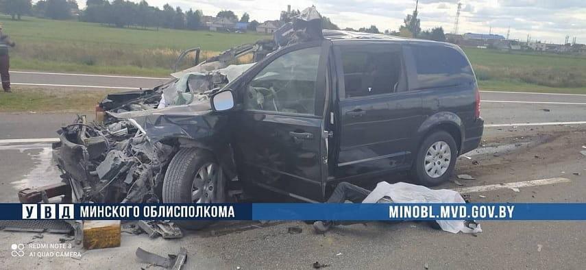 Трактор и легковушка столкнулись на трассе М-4: два человека погибли