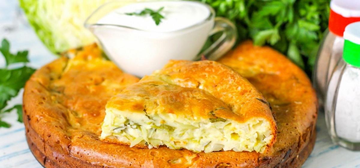 Вкусно и просто. Пирог капустный