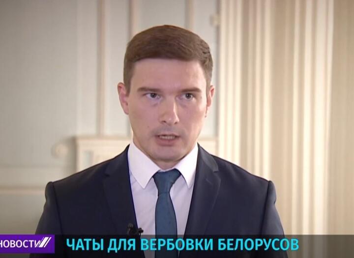 КГБ: Пресечена деятельность организованной экстремистской сети