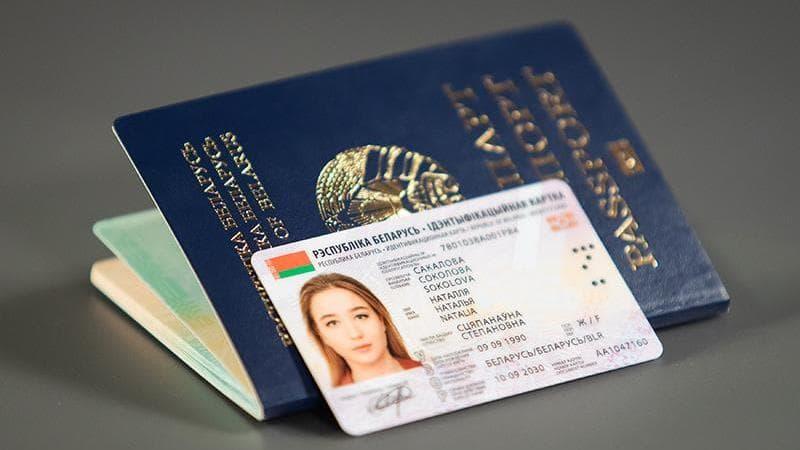Сколько человек обратились за получением ID-карт и биометрических паспортов в Брестской области