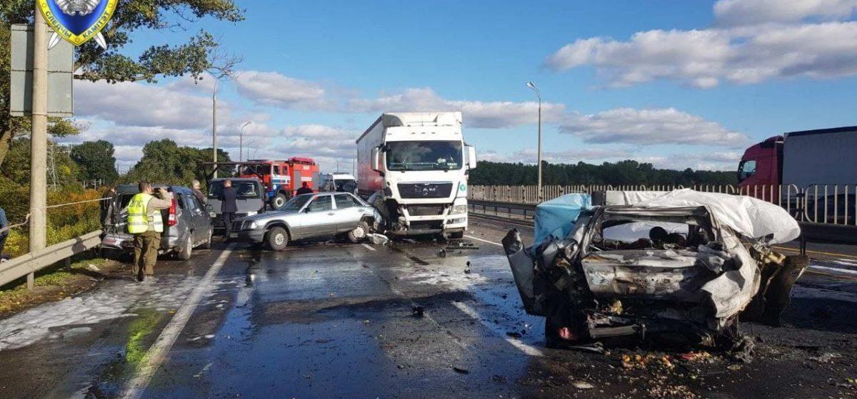 Страшное ДТП в Минске: четыре человека скончались на месте происшествия