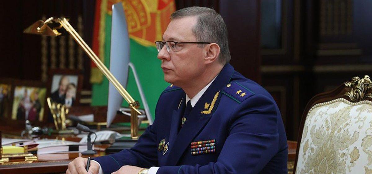 Генпрокурор о «карте поляка»: Все это элементы гибридной войны