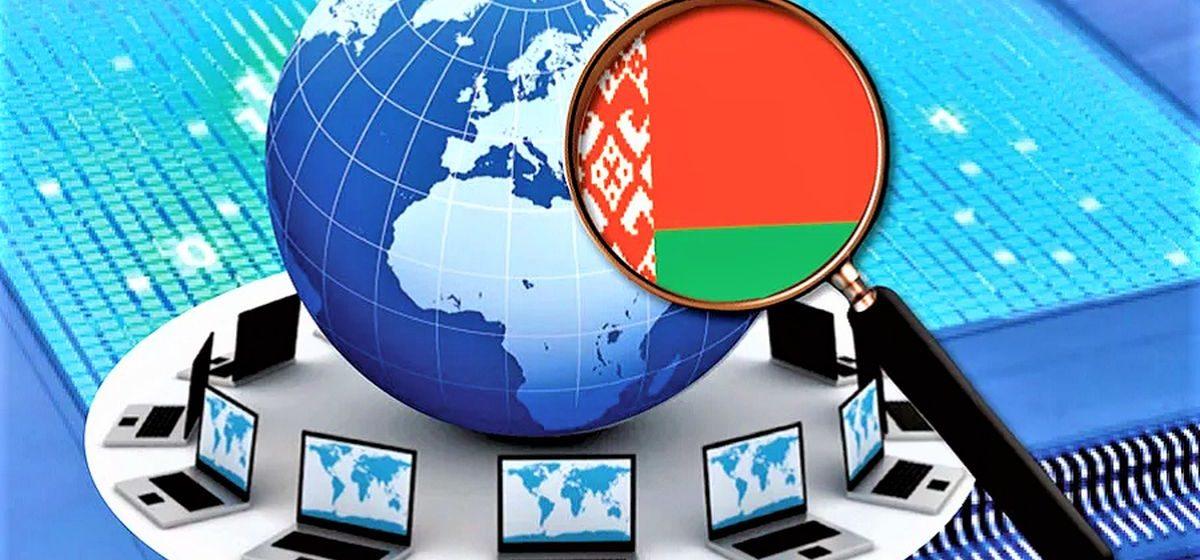 Экономисты: С реформами в Беларуси лучше не затягивать