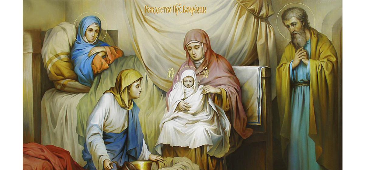Рождество Богородицы отмечают 21 сентября: что нельзя делать в этот день, история праздника, традиции и приметы