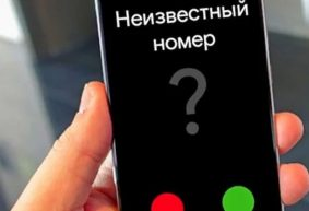 Ночной звонок. Барановичские милиционеры рассказали о новой схеме мошенничества