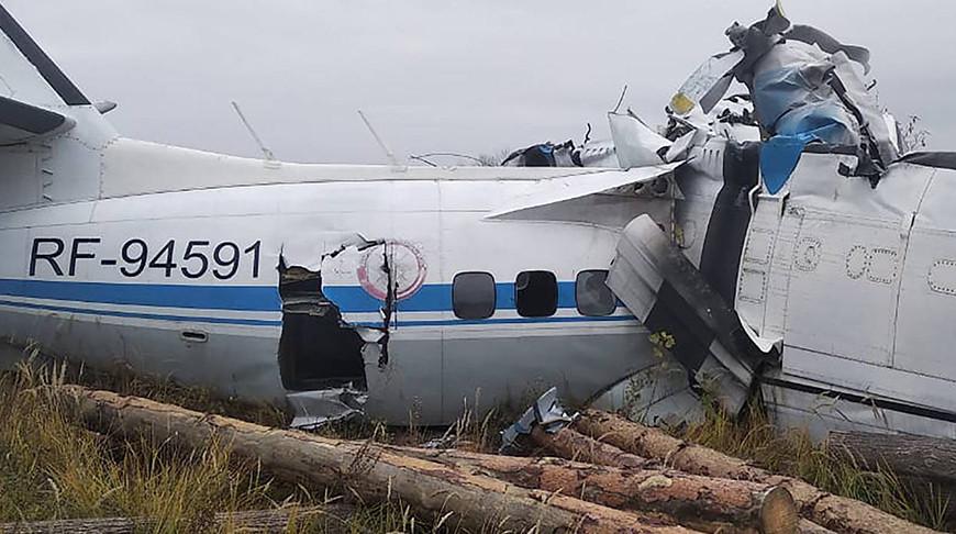 Легкомоторный самолет упал в Татарстане, погибли 16 человек