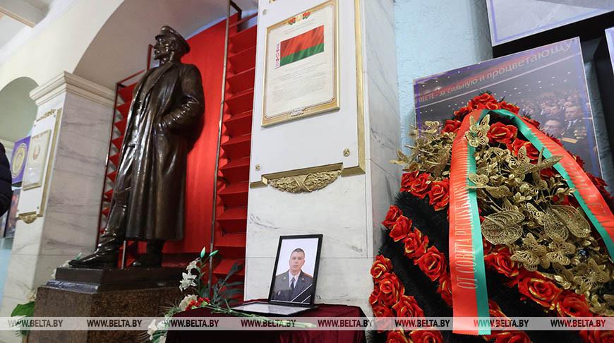 Как прощались в Минске с погибшим сотрудником КГБ. Фото/видео