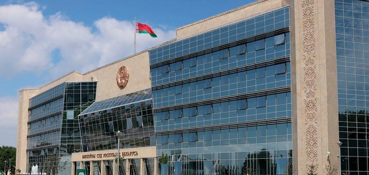 Верховный суд ликвидировал Белорусский Хельсинский комитет – последнюю зарегистрированную правозащитную организацию