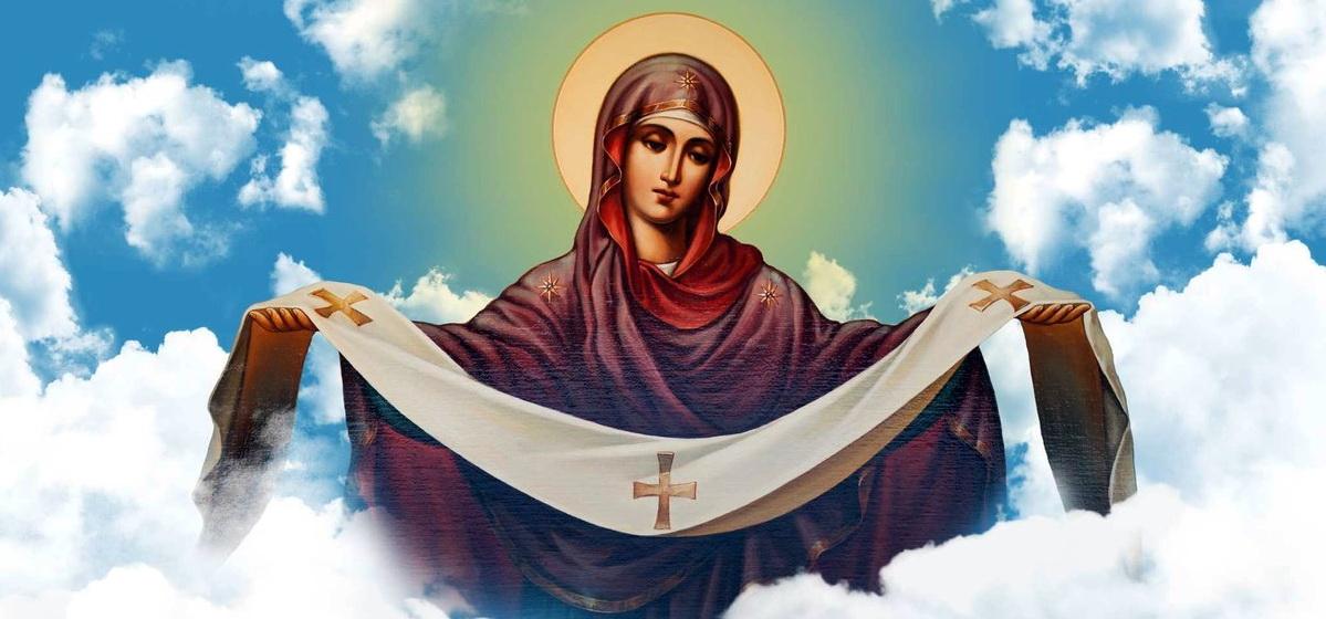 Покров Пресвятой Богородицы празднуют 14 октября: приметы и традиции, что можно и что запрещено делать в этот день