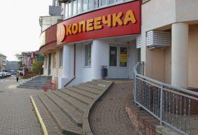 Новый магазин дешевых товаров открылся в центре Барановичей. Фотофакт
