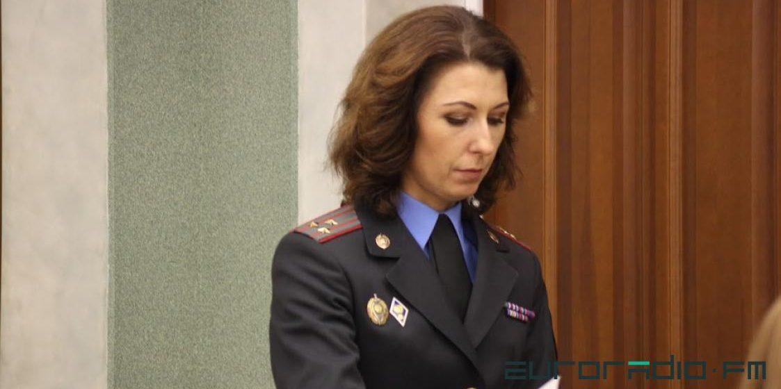Ольга Чемоданова больше не пресс-секретарь МВД Беларуси