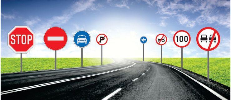Тест. Водитель или водятел. Помните ли вы, что обозначают дорожные знаки?
