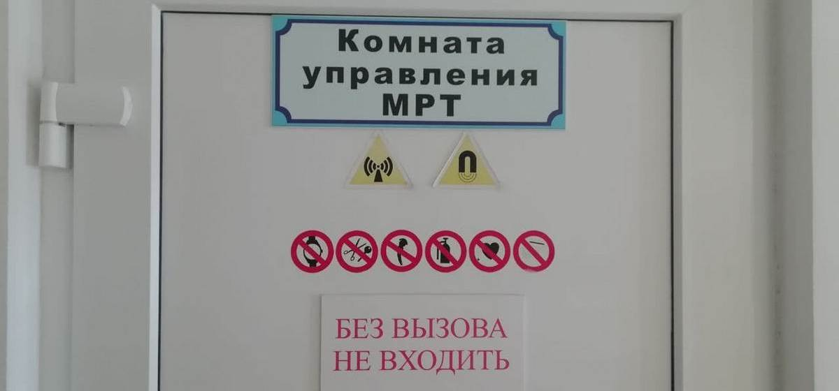 Заработал ли аппарат МРТ в Барановичах?