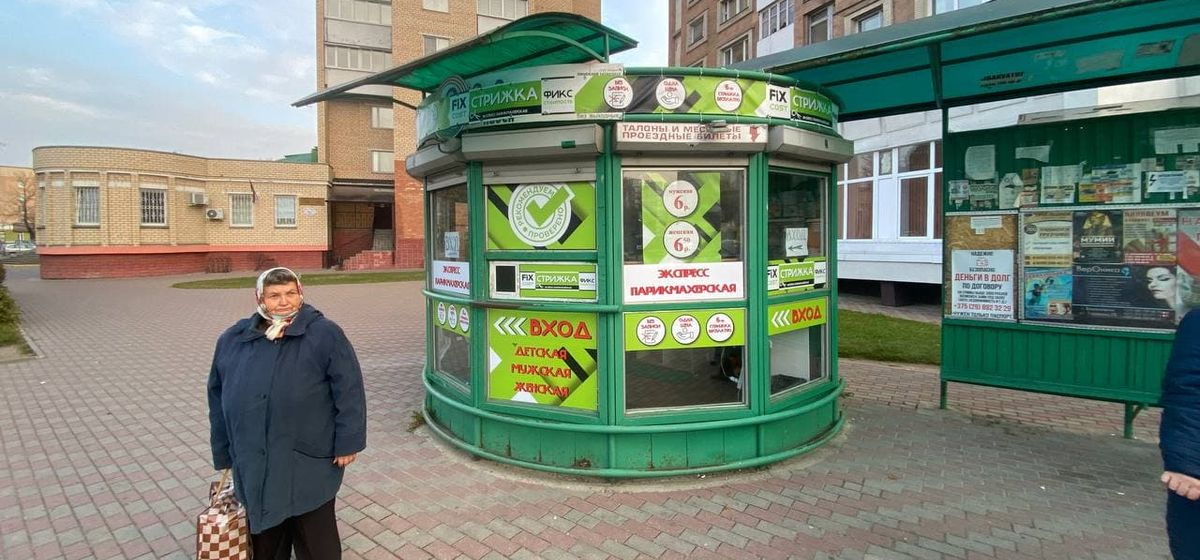 Экспресс-парикмахерская появилась в Барановичах. Фотофакт