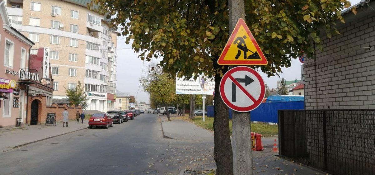 Почему запрещен и когда откроют поворот направо с улицы Димитрова в Барановичах
