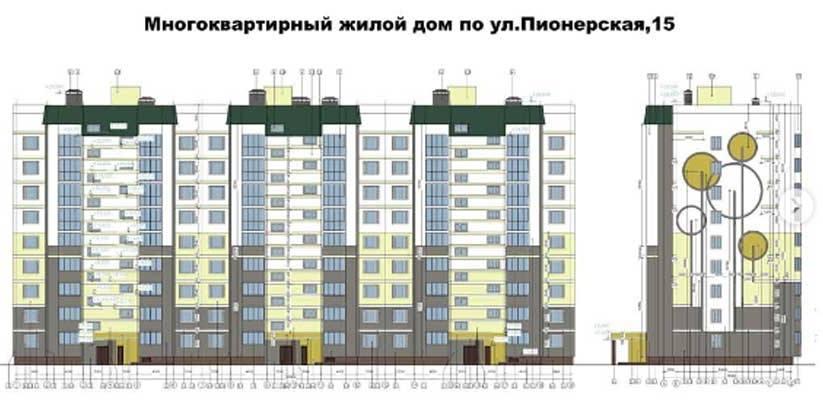 В центре Барановичей строится жилой дом. Сколько будут стоить квартиры и кто может на них претендовать?