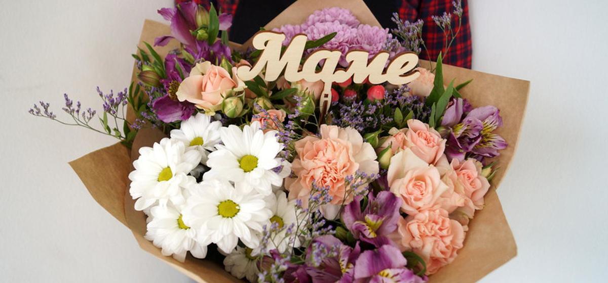Оригинальные цветочные композиции с доставкой от магазина «Цветочный рай» ко Дню матери*