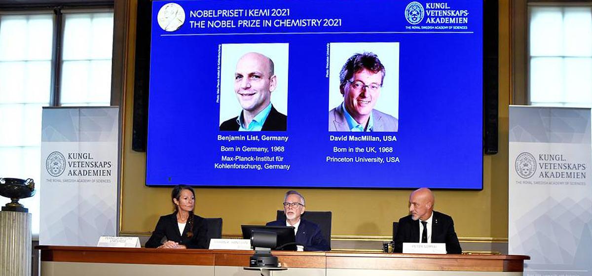 Вторая Нобелевская премия для Германии*