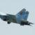 Рисунок профиля (Су-30)