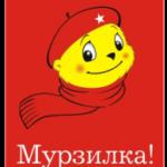 Myrzilka05
